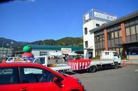 農協ほほえみ館地産地消へ - LUZの熊野古道案内