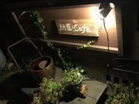 ある日の納屋Cafe「お客様は同級生のお姉さまでした~~~うっそぉ~~(驚)」編 - ドライフラワーギャラリー⁂ふくことカフェ