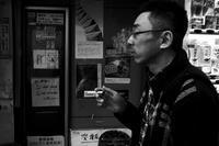 「今日も元気だ煙草が美味い」って、専売公社のキャッチコピー・・・だったよね(^_-)-☆ - Yoshi-A の写真の楽しみ