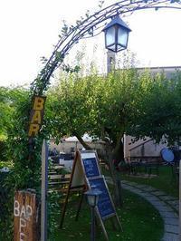 アーチのあるバール (Bar) - エミリアからの便り