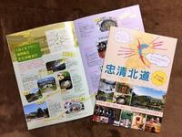 清州にチェックイン!⑥清州近代建築散策コース - Yucky's Tapestry