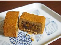 スターバックス『コーヒークランベリーパイナップルケーキ』 - もはもはメモ2