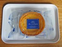 河口湖チーズケーキガーデン『チーズタルト』 - もはもはメモ2