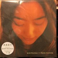 "Album : ""Quiet Emotion"" by 具島直子1997年 - Jazz Maffia BLOG"