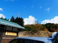 岐阜県八百津町の名峰見行山 (905.1M)  登頂 - 風の便り