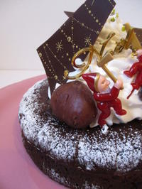 11月のメニュー - 菓子工房カトルカールの小さな日記