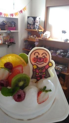 オーダーケーキ - 菓子工房カトルカールの小さな日記