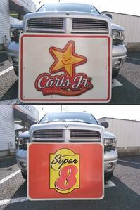 Carl's Jr.&Super 8 - OIL SHOCK ZAKKA