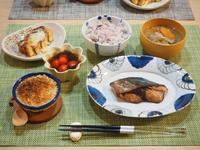 ぶりのバタポン焼き晩ごはん☆ - 365のうちそとごはん*:..。o○☆゚