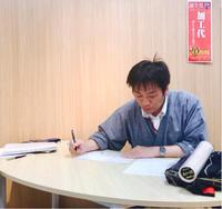 きものクリニック 11月29日(木)、30日(金)開催! - たんす屋 立川フロム中武3階店 縁着物