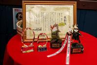 2018/11/02 伊勢シーパラダイス きらり・ひらりの表彰式 - 墨色の鳥籠