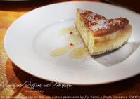 パルジャミーノとピンクペッパーが効いたチーズケーキを α7RIII + Sonnar T* FE 55mm F1.8 ZA(SEL55F18Z)実写 - 東京女子フォトレッスンサロン『ラ・フォト自由が丘』-写真とフォントとデザインと現像と-