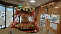☆神輿展示☆ - 付知町観光協会情報