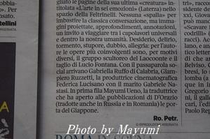 私の名前がイタリアの新聞に載った~♪ - ローマより愛をこめて