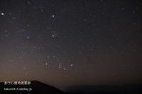 おうし座北流星群 - 君がいた風景