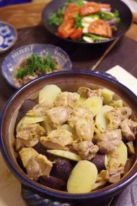 鶏もも肉と茄子と蓮根とじゃがいもの土鍋オイル蒸し。ちょっとそこまで。城ヶ島。 - おおぐらい通信