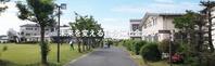 ポリテクカレッジ浜松 - 吉祥寺マジシャン『Mr.T』