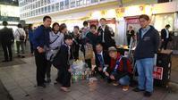 チーム渋谷888(はちみっつ)本日の参加者は12名でした - チーム渋谷888(はちみっつ)8が付く日に渋谷8公でゴミは拾って~♪