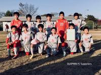 【U-11 大衡CUP】準優勝でしたNovember 11, 2018 - DUOPARK FC Supporters