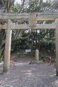 門司港を散策 - 皿倉山の見える家