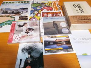 益田で五輪事前合宿 - 浄華、浄水、浄業