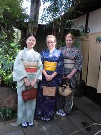 オーストリアと日本のお嬢様と、お着物で。 - 京都嵐山 着物レンタル&着付け「遊月」