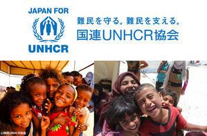 移民受け入れもいいが、日本政府は難民をもっと受け入れるべきだ - 小坂正則の個人ブログ