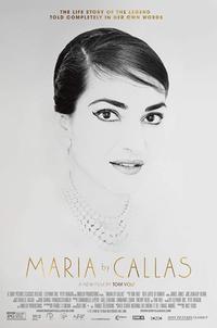 オペラ歌手マリアカラスのドキュメンタリー - ニューヨーク Notebook