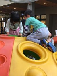 遊具で遊ぶチビを見て - riecooooo's blog