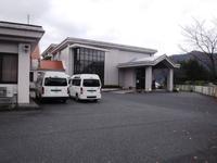 鍛冶屋温泉どこいくの~鳥取県八頭町18.11.7(水) - 山さんの明日も登るんですか?