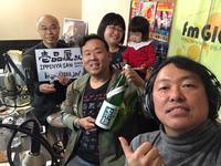 サイバージャパネスク 第609回放送(2018/11/7) - fm GIG 番組日誌
