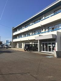 東港港湾労働者福祉センター食堂の日替わり定食は¥570 - ビバ自営業2