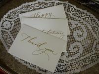 美しい文字のカード - お茶をどうぞ♪