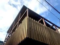「深沢の家」オープンハウスのお知らせ - HAN環境・建築設計事務所