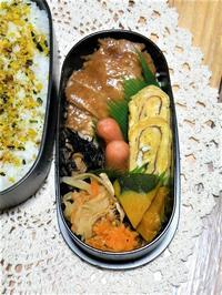 今日のお弁当。(11/12) - 笑門来福日記。