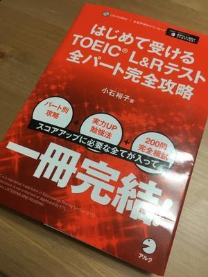 筋肉マンよ…オラに力を。 - 仲村 和華  ( Nakamura Waka)  official blog