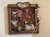 今年の秋の玄関は・・・ - 仕事・子育て・家事のテンコ盛り生活