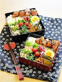 サーモンの照焼きでおばんざい弁当とパン焼き・パンブリエ♪ - ☆Happy time☆