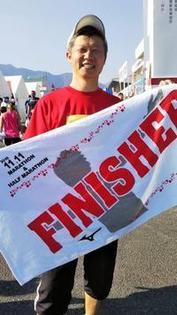 はなちゃん揖斐川マラソン完走‼ - はなちゃんの日記