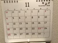カレンダー - Kiyoshi1192's Blog