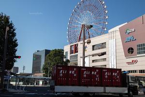 鹿児島駅 - My Palpitation
