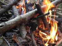 焚き火で焼き芋 - 山谷彷徨