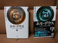 652、ハラリの新著「ホモ・デウス」に違和感 - 五十嵐靖之 趣味の写真と短歌