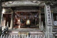 ぶらりと遠出!-6 「天岩戸神社」宮崎県 - 気ままな Digital PhotoⅡ