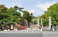 初詣は勝負運が開ける武田神社で!1月4日初詣ツアーの御案内 - Hotel Naito ブログ 「いいじゃん♪ 山梨」