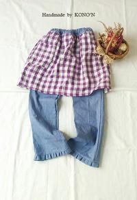 ちょっと春夏っぽいギャザースカッツ - 子ども服と大人服 KONO'N