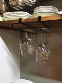 ワイングラスホルダー  快適と不便の狭間で。 - 岐阜・整理収納アドバイザーのブログ・おちつくおうち