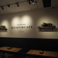 MUSEUM CAFE NORTH SHORE@フォーエバー現代美術館 京都 - le sirop de pomme