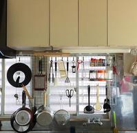 続、そのまま捨てるのには抵抗があるもの - お片付け☆totoのえる  - 茨城・つくば 整理収納アドバイザー