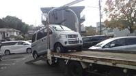 磯子区から車検切れのパンク車をレッカー車で廃車の出張引き取りしました。 - 廃車戦隊引き取りレンジャー